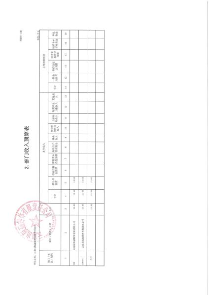 b1336f20f1f646aeb2f78777bf132144_small.png